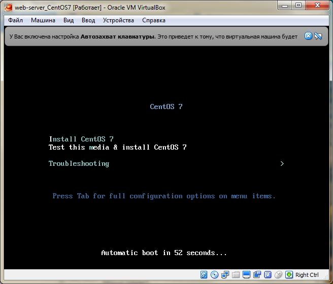 Начинаем установку CentOS 7