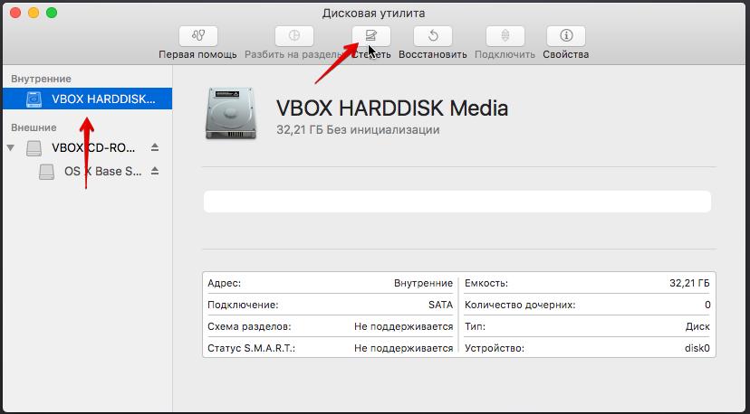 Установка MacOS. Готовим диск